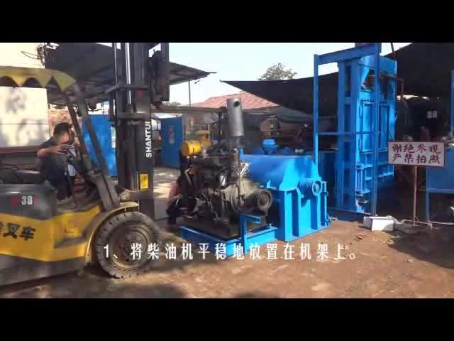 Diesel silk machine use steps thumbnail image