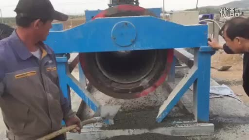Concrete Pipe Making Machine Suspension Roller thumbnail image