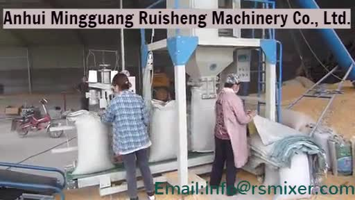 automatic granule packaging machine thumbnail image