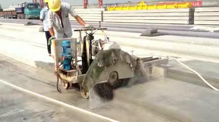 concrete slab cutting machine thumbnail image