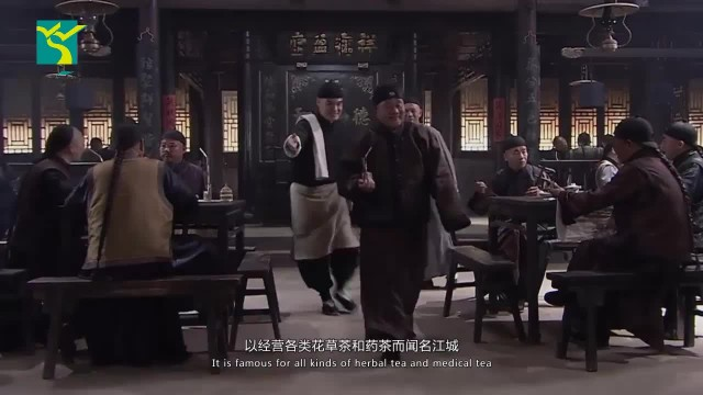 Wangsongtang tea