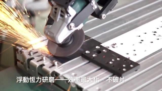 Robotic Grinding Tool thumbnail image