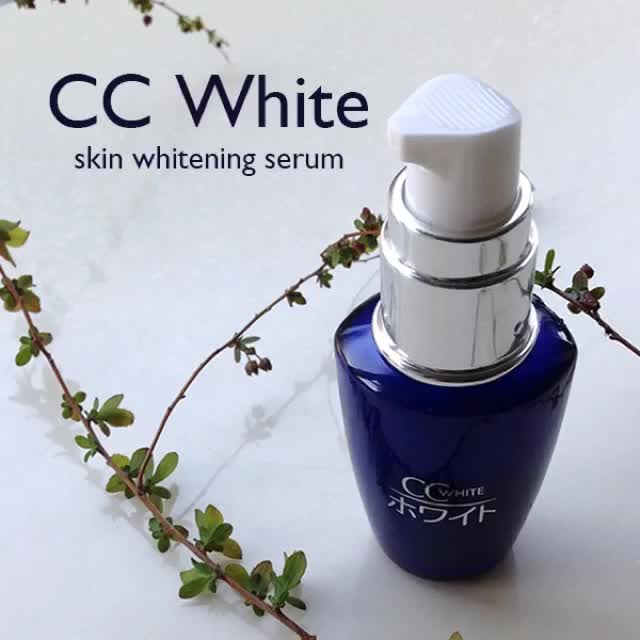 CC White Serum