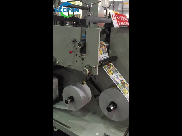 LP320450 Models Flexo Printing Machine