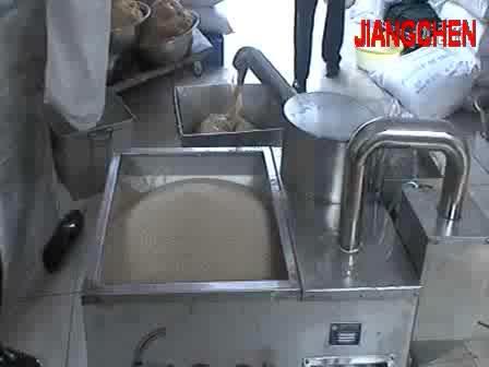 sesame washing machine thumbnail image