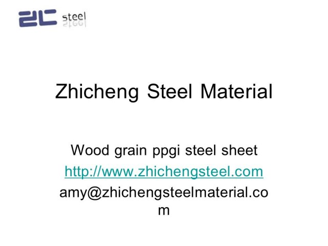 wooden grain prepainted ppgi steel sheets thumbnail image