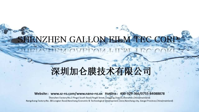 Gallon RO Membrane thumbnail image
