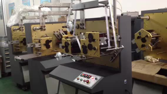 Flexographic High-Speed Label Printing Machine thumbnail image