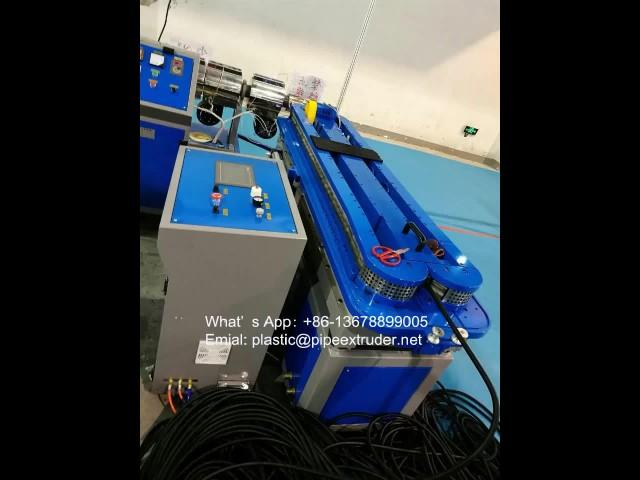 Single Wall Corrugated Pipe Machine-Corrugator thumbnail image