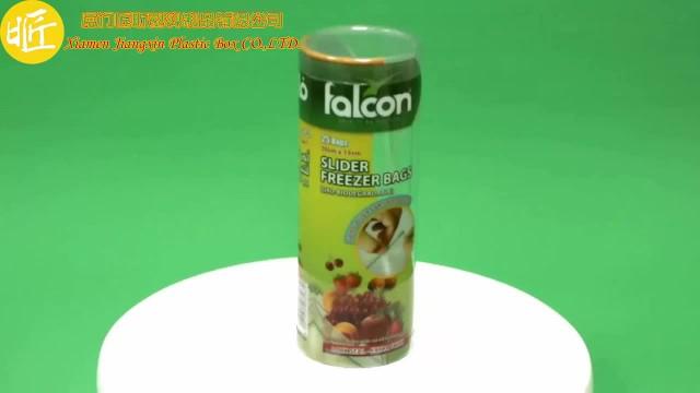 Custom tube packaging thumbnail image