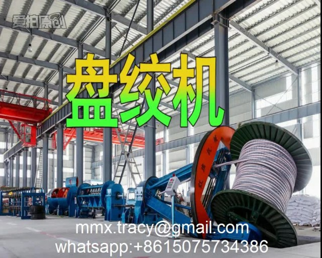 Cable Stranding Machine. thumbnail image