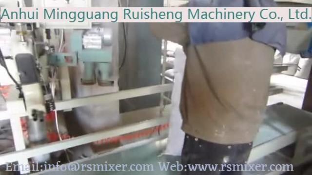 Automatic quantitative powder packing machine thumbnail image
