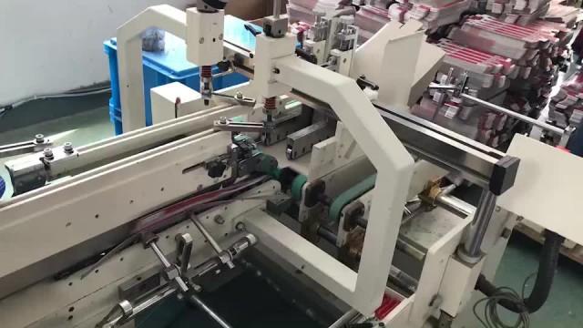Auto Aluminum Foil Making thumbnail image