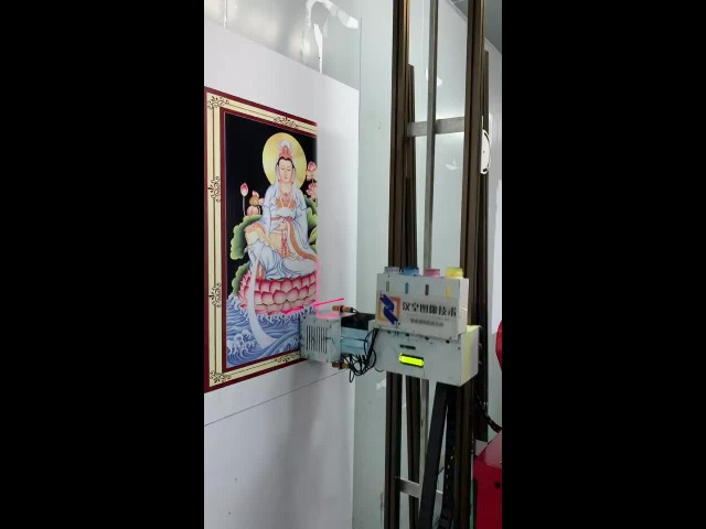 How to print images on the wall thumbnail image