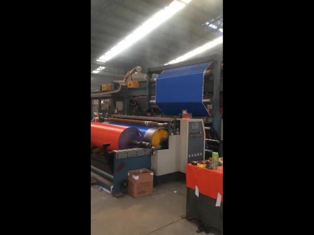 PE tarpaulin making progress-coating