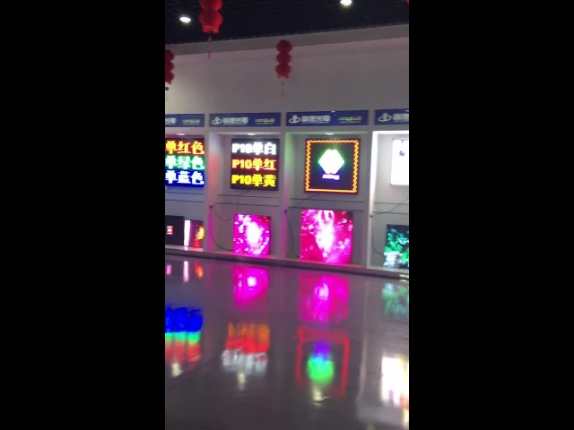 LED Display show room thumbnail image