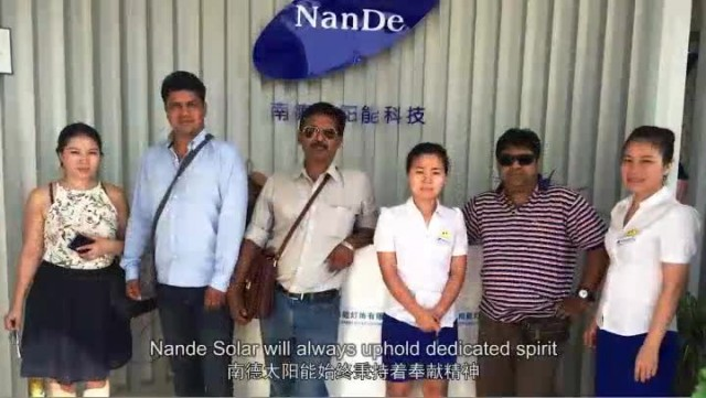 Nande Solar Lighting company thumbnail image