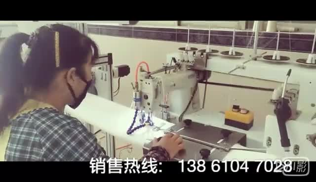 Cylindrial filter automatic sewing production line thumbnail image