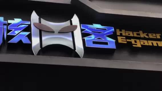 led channel letter