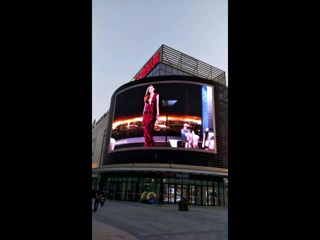 SMD Outdoor LED Display
