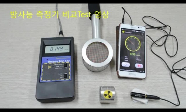 Geiger counter thumbnail image