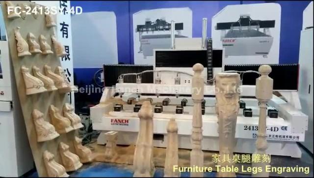 Wood Furniture Table Legs Engraving Processing  thumbnail image
