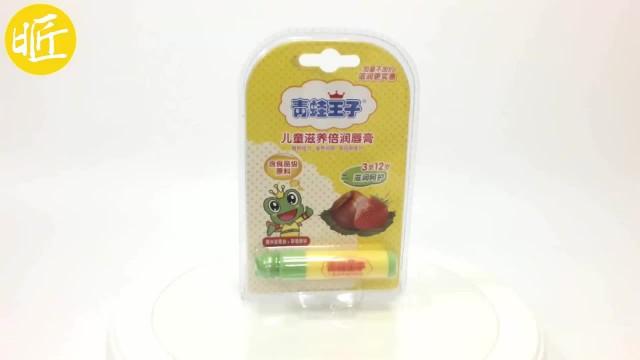 custom lipsticks blister packaging thumbnail image