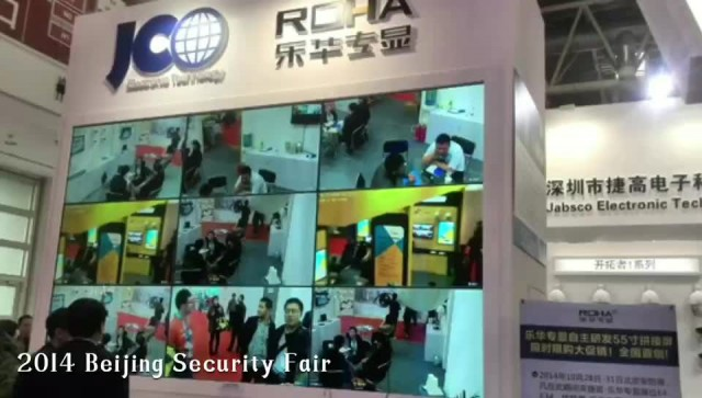 Shenzhen Roha Digital Technology Co., Ltd.