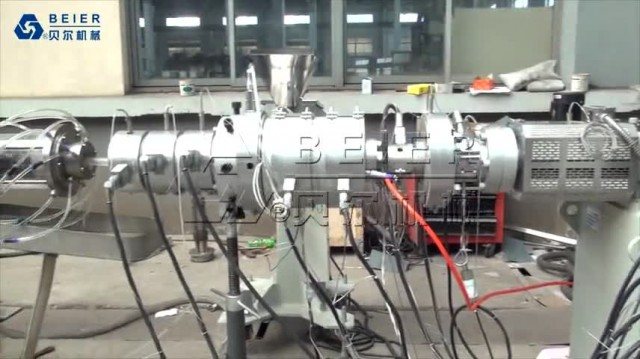 PP-R Dual Pipe Production Line thumbnail image