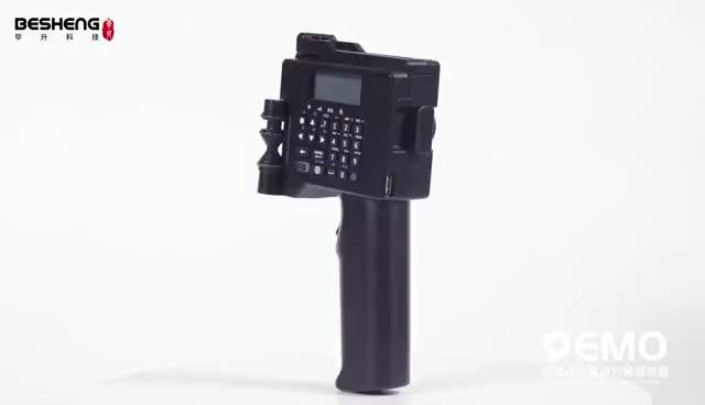 cheap Handheld Printer for sale thumbnail image
