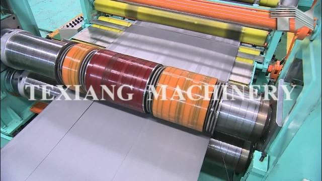 Texiang slitting line thumbnail image