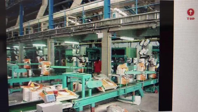 Auto rice mill plant price capacity of 50-500TPD thumbnail image