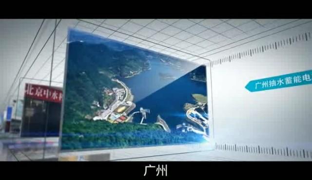 Shenzhen clake technology co. Ltd
