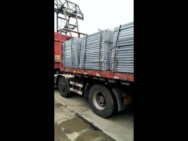platform loading