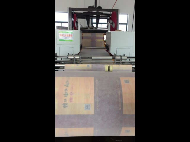 full automatic non woven bag producing machine