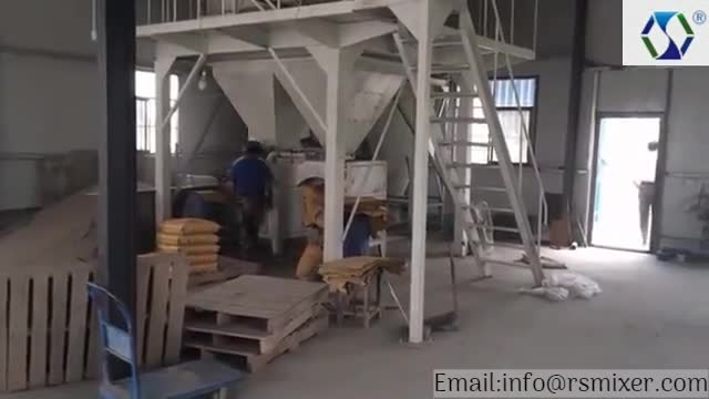 Tower type adhesive dry mortar production line thumbnail image