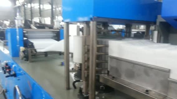 Napkin Paper Machine thumbnail image