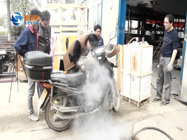 Steam Car Wash for Cleaning a Motocycle thumbnail image