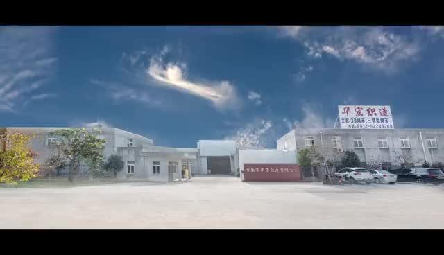 Changshu Huahong Weaving Co., Ltd.