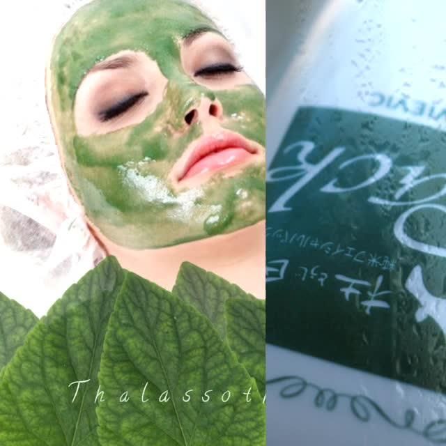 Thalassotherapy - Algae Gel Mask thumbnail image