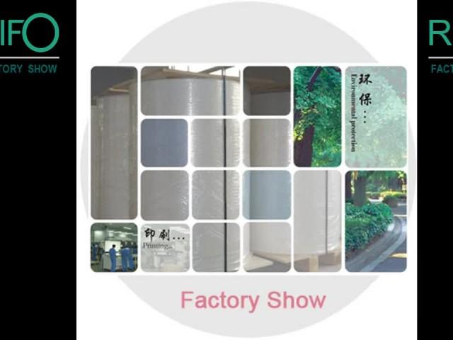 Rifo factory show thumbnail image