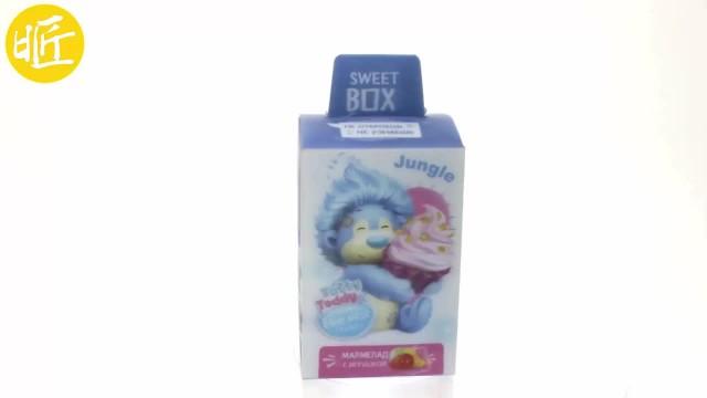 3D printing baby nippe packaging boxes thumbnail image