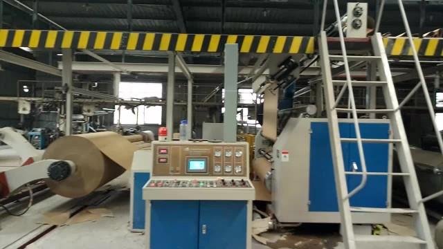 Corrugated Production Line thumbnail image