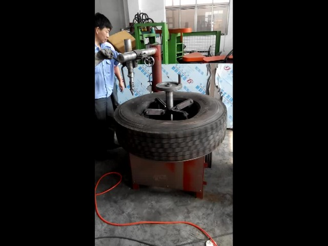 Waste Tyre Ring Cutter  thumbnail image