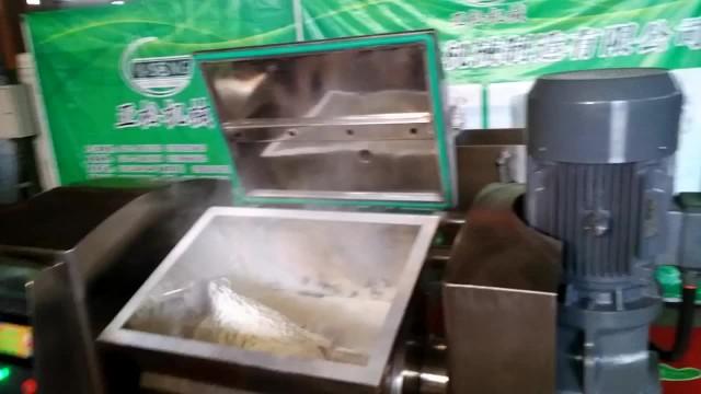 doughmaker/vacuum mixer thumbnail image