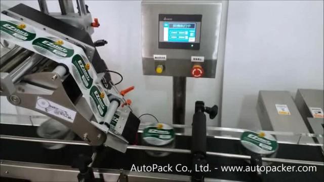 LT450SW Automatic Top Labeler, Labeling Machine thumbnail image
