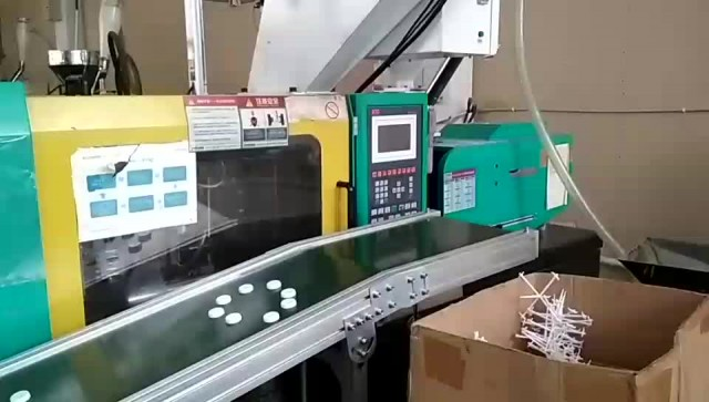 inject moulding machine