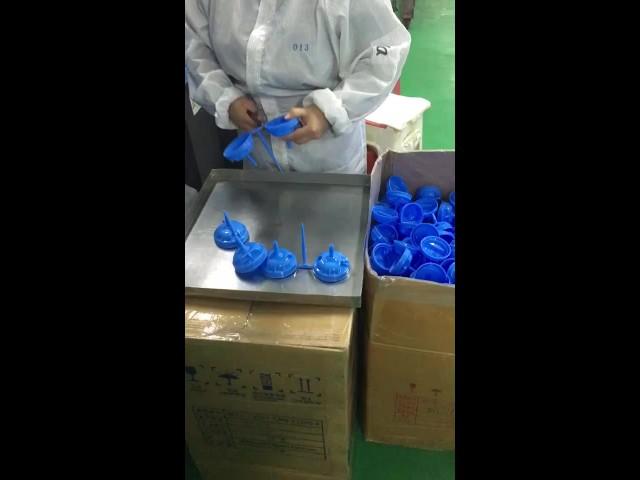 the oxygen humidifier bottle produce line