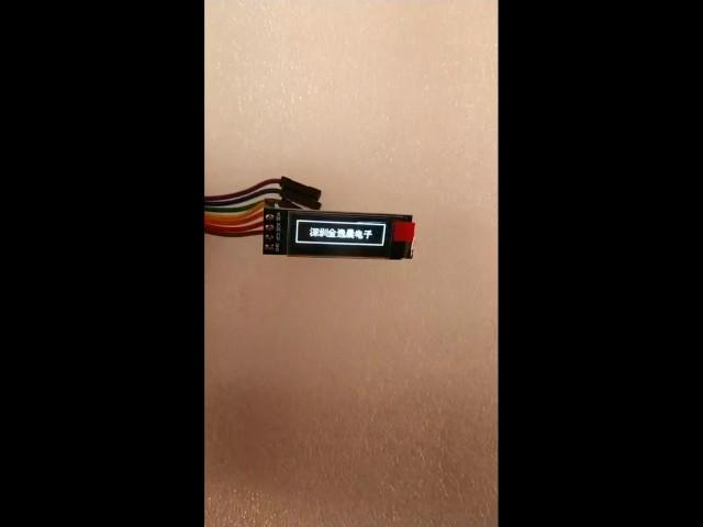 GME12832-11  0.91 inch oled display module thumbnail image