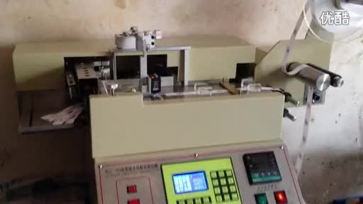ALC-103 Cold and Hot Label Cutting Machine thumbnail image